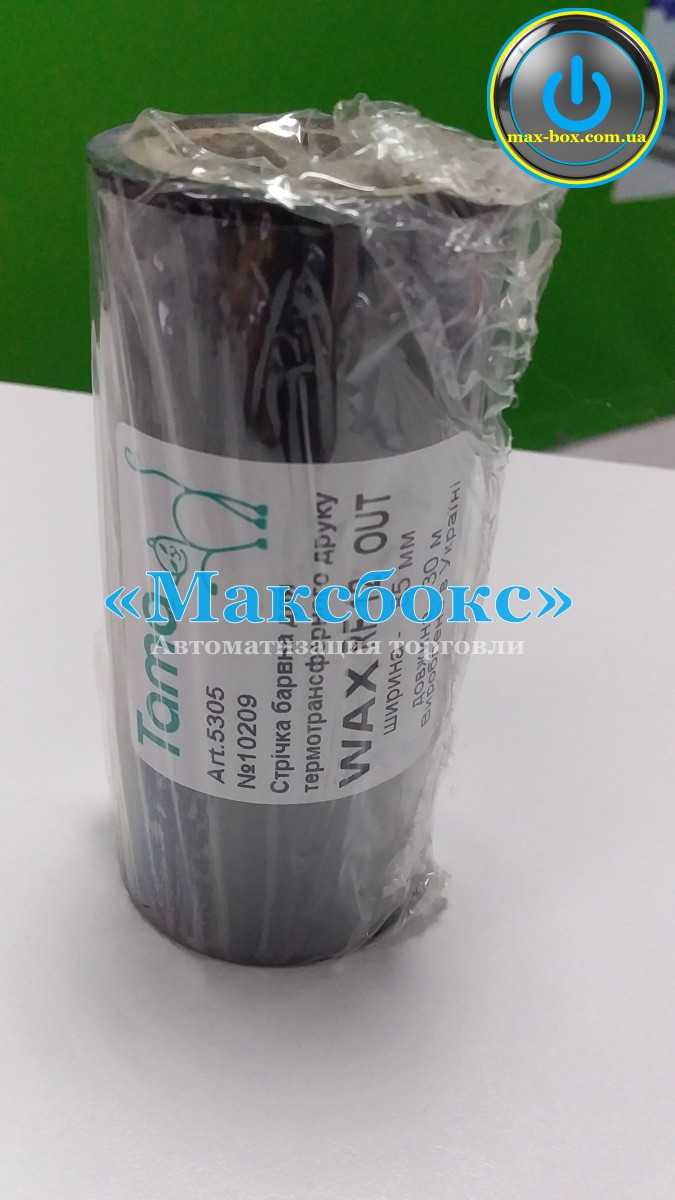Риббон WAX  RF12  64mm x 100m оut (Argox214) стандарт