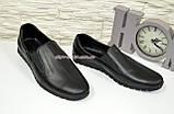 Туфли-мокасины кожаные мужские комфортные, цвет черный., фото 2