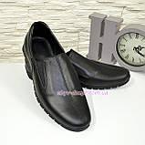 Туфли-мокасины кожаные мужские комфортные, цвет черный., фото 3