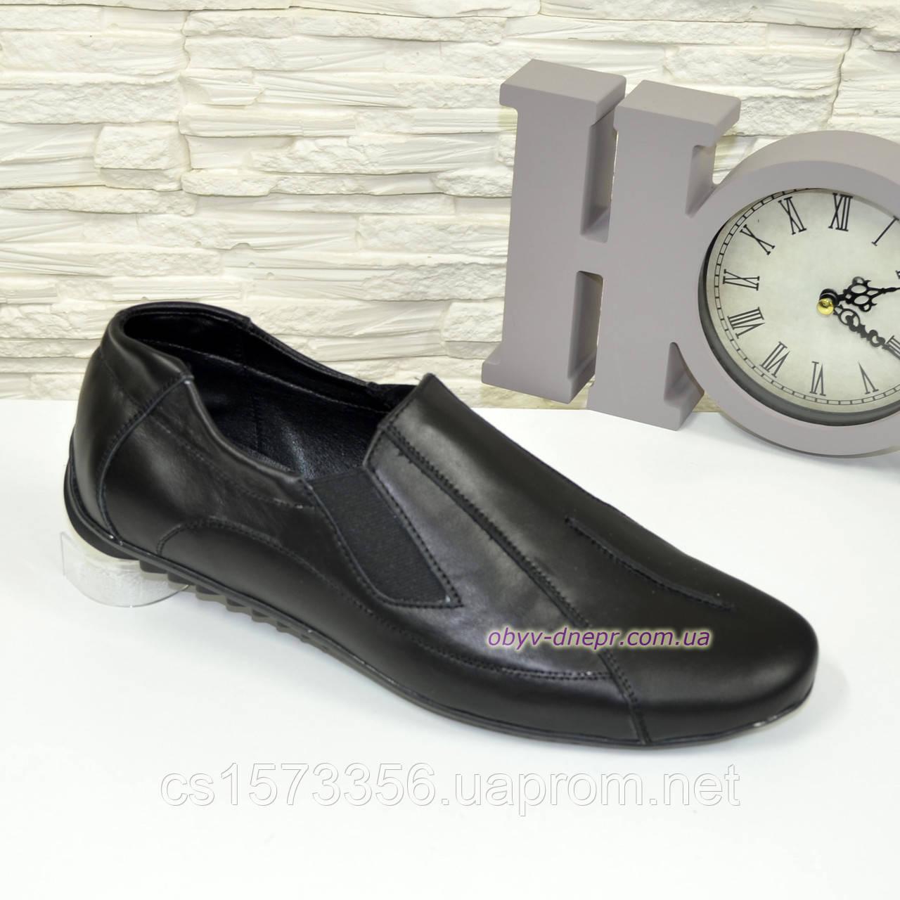 Туфли-мокасины кожаные мужские, размеры с 39 по 45