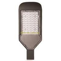Светильник LED консольный 50Вт 6400К SKYHIGH-50-050 4500Лм
