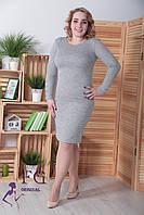 """Ангоровое платье """"Перрис"""": большой размер 52, серый"""