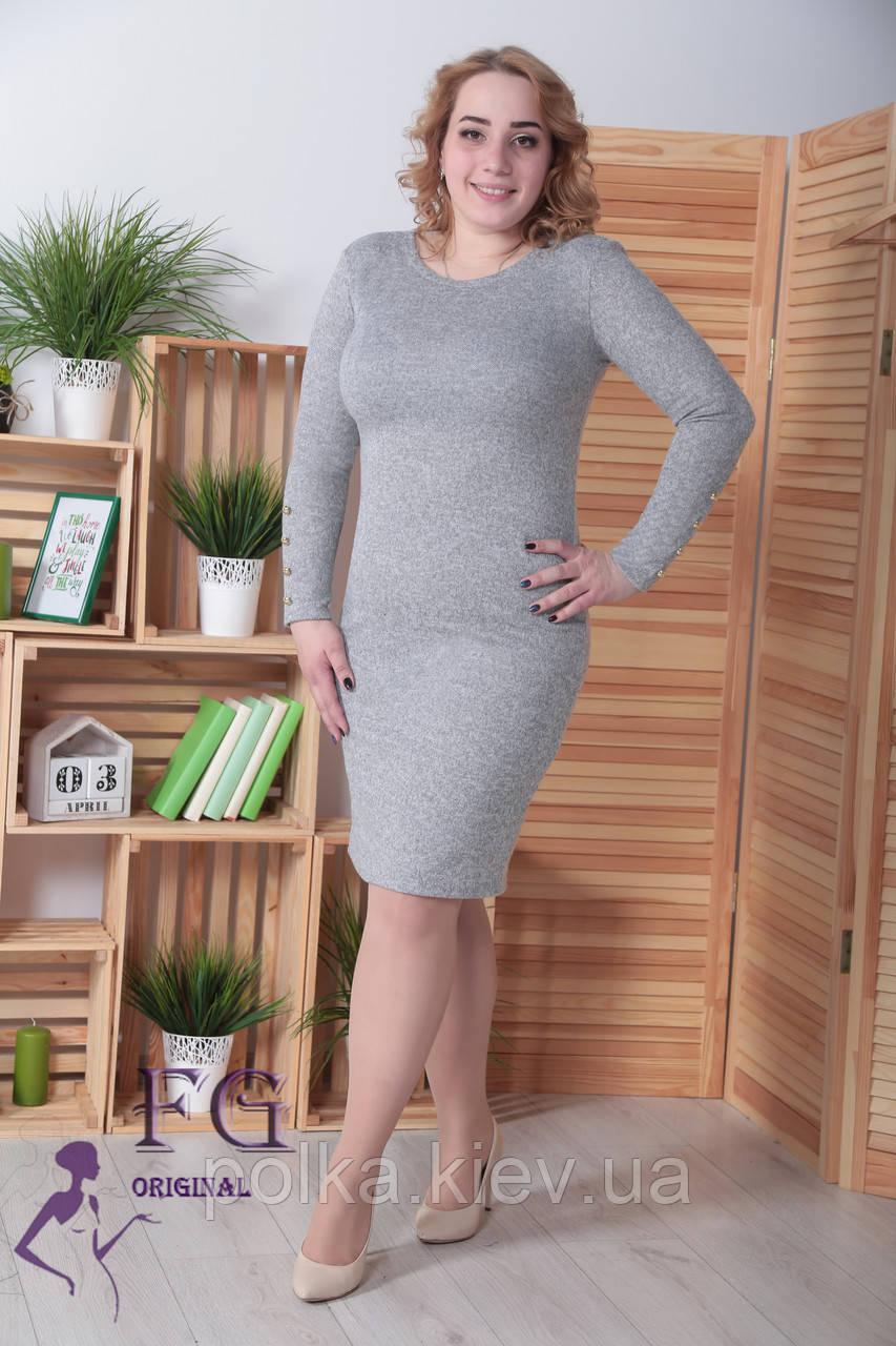 """Ангоровое платье """"Перрис"""": большой размер 54, серый"""