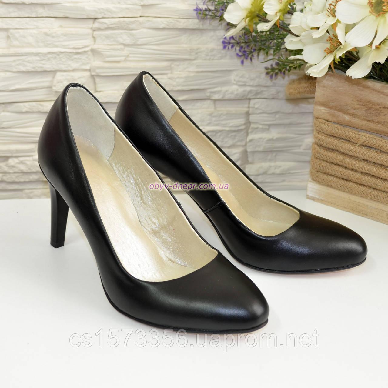 Женские классические кожаные черные туфли на шпильке!