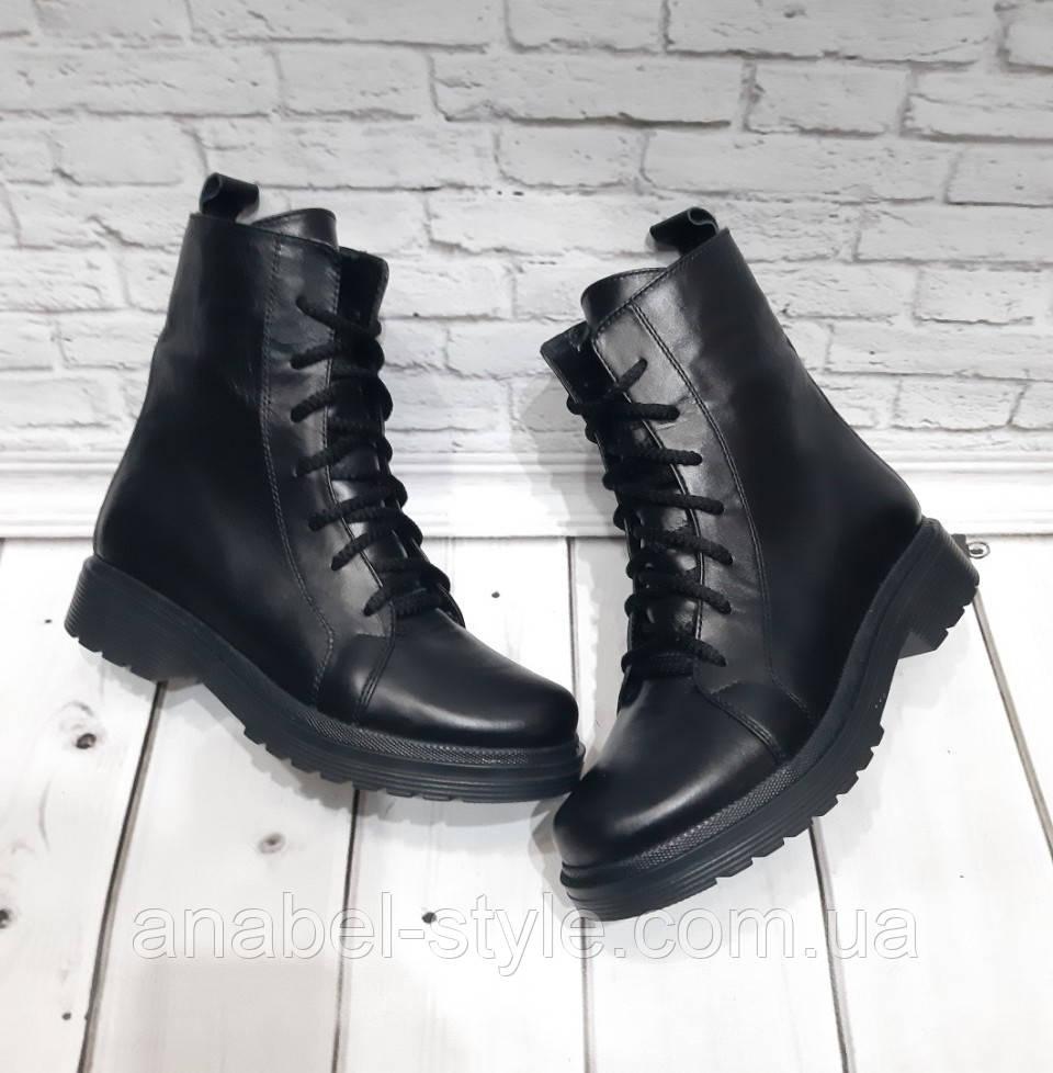 Ботинки-берцы короткие осенне-весенние натуральная кожа черные на шнуровке и утолщенной подошве Код 1945