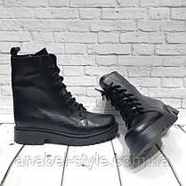 Ботинки-берцы короткие осенне-весенние натуральная кожа черные на шнуровке и утолщенной подошве Код 1945, фото 3