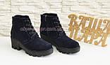 Жіночі демісезонні замшеві черевики на шнурівці, синій колір., фото 2