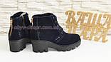 Жіночі демісезонні замшеві черевики на шнурівці, синій колір., фото 3