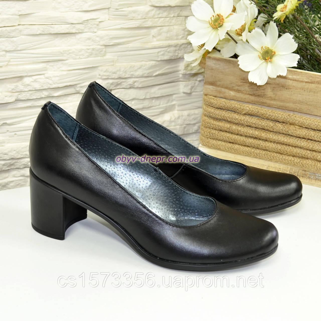 """Черные кожаные женские туфли на каблуке. ТМ """"Maestro"""""""