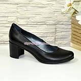 """Черные кожаные женские туфли на каблуке. ТМ """"Maestro"""", фото 2"""