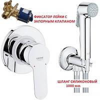 Набор гигиенический душ скрытого монтажа Grohe BauEdge 28343001