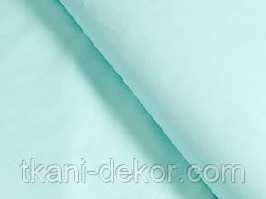 Сатин (хлопковая ткань) мята однотонн (ширина 240см)