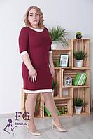 """Платье-футляр """"Тиффани"""": большие размеры 52, бордовый, фото 1"""
