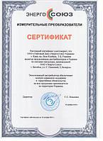 ЭКСКЛЮЗИВНЫЙ  ДИСТРИБЬЮТОР Энерго - Союз в Украине