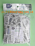 Термопаста Termal Grease GD900 (К/т > 4,8W/m-k), вес 0.5 грамм, фото 2