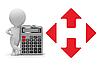 Как рассчитать стоимость доставки на сайте Новая почта?