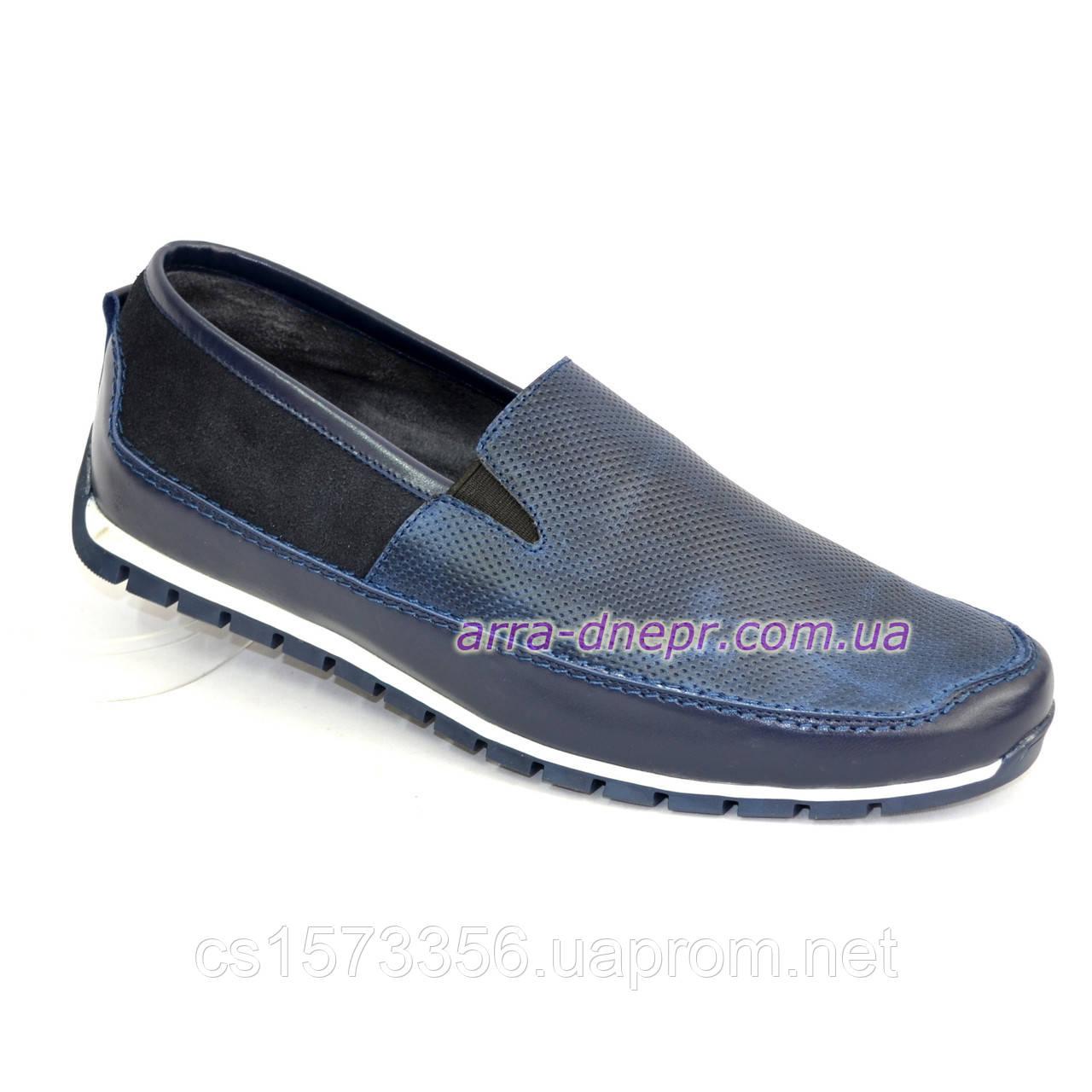Туфли-мокасины мужские из перфорированной синей кожи