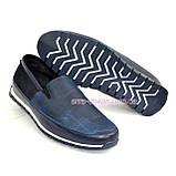 Туфли-мокасины мужские из перфорированной синей кожи, фото 4