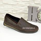 Туфли-мокасины мужские из перфорированной коричневой кожи, фото 5