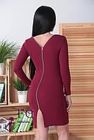 """Платье вечернее """"Прайда""""  бордовый, 46, фото 1"""