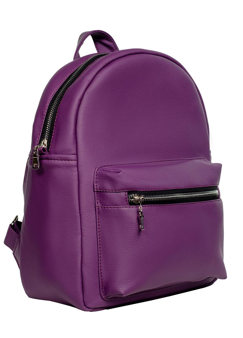 Женский рюкзак Самбег Брикс BSS фиолет
