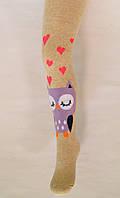 Колготки теплые махровые бежевого цвета с совой, фото 1