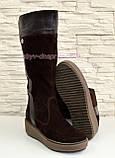 Сапоги коричневые женские демисезонные на невысокой танкетке, натуральная кожа и замш., фото 3