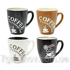 Кружка керамическая Время для кофе 200 мл