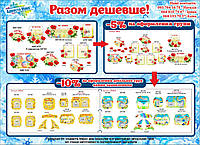 Оформлення групи в дитячому садку на українській мові