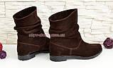 Ботинки коричневые женские замшевые демисезонные свободного одевания., фото 3
