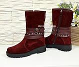 Черевики бордові жіночі замшеві туфлі на товстій підошві, фото 4