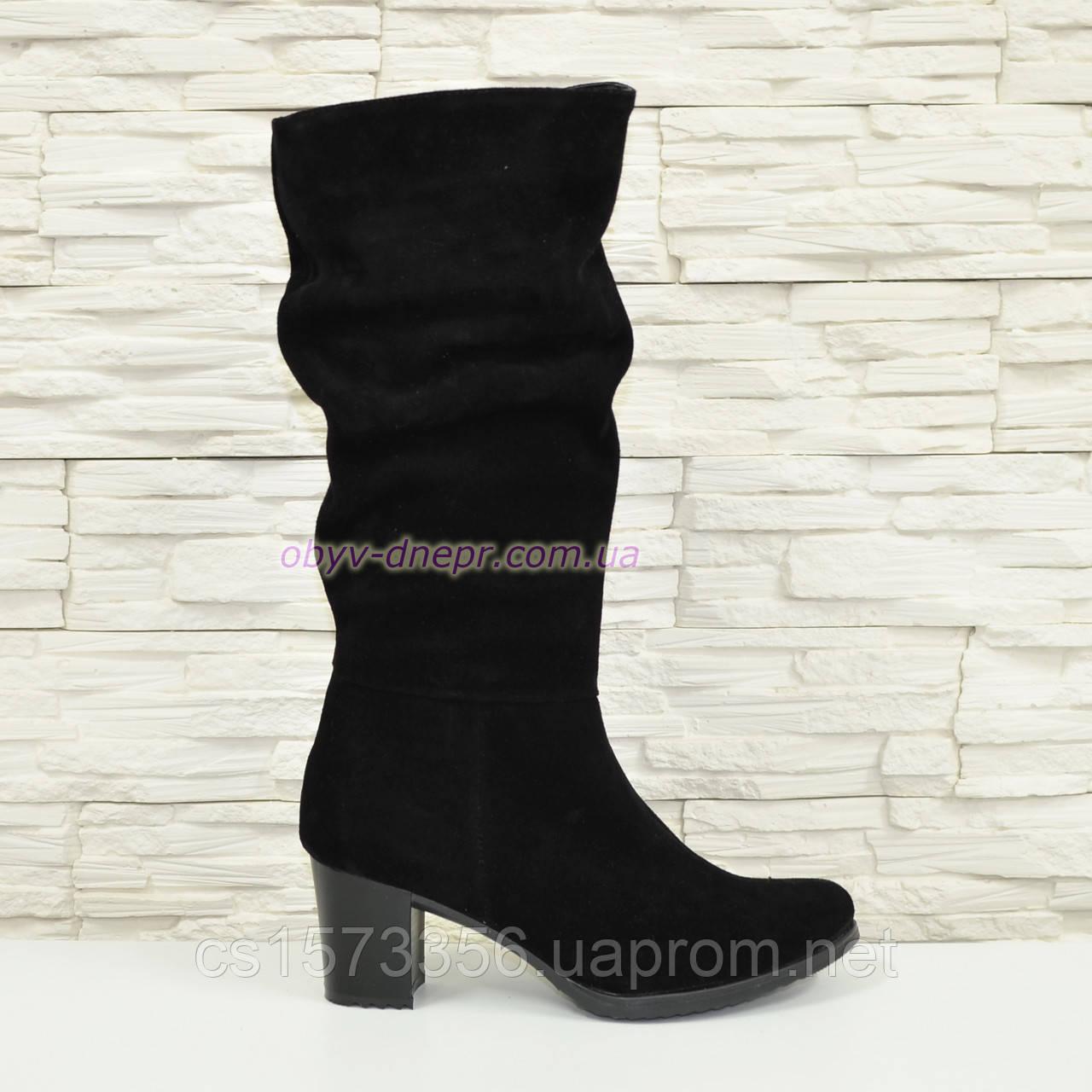Сапоги демисезонные женские на устойчивом каблуке, натуральная черная замша.