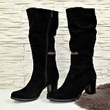 Сапоги демисезонные женские на устойчивом каблуке, натуральная черная замша., фото 3