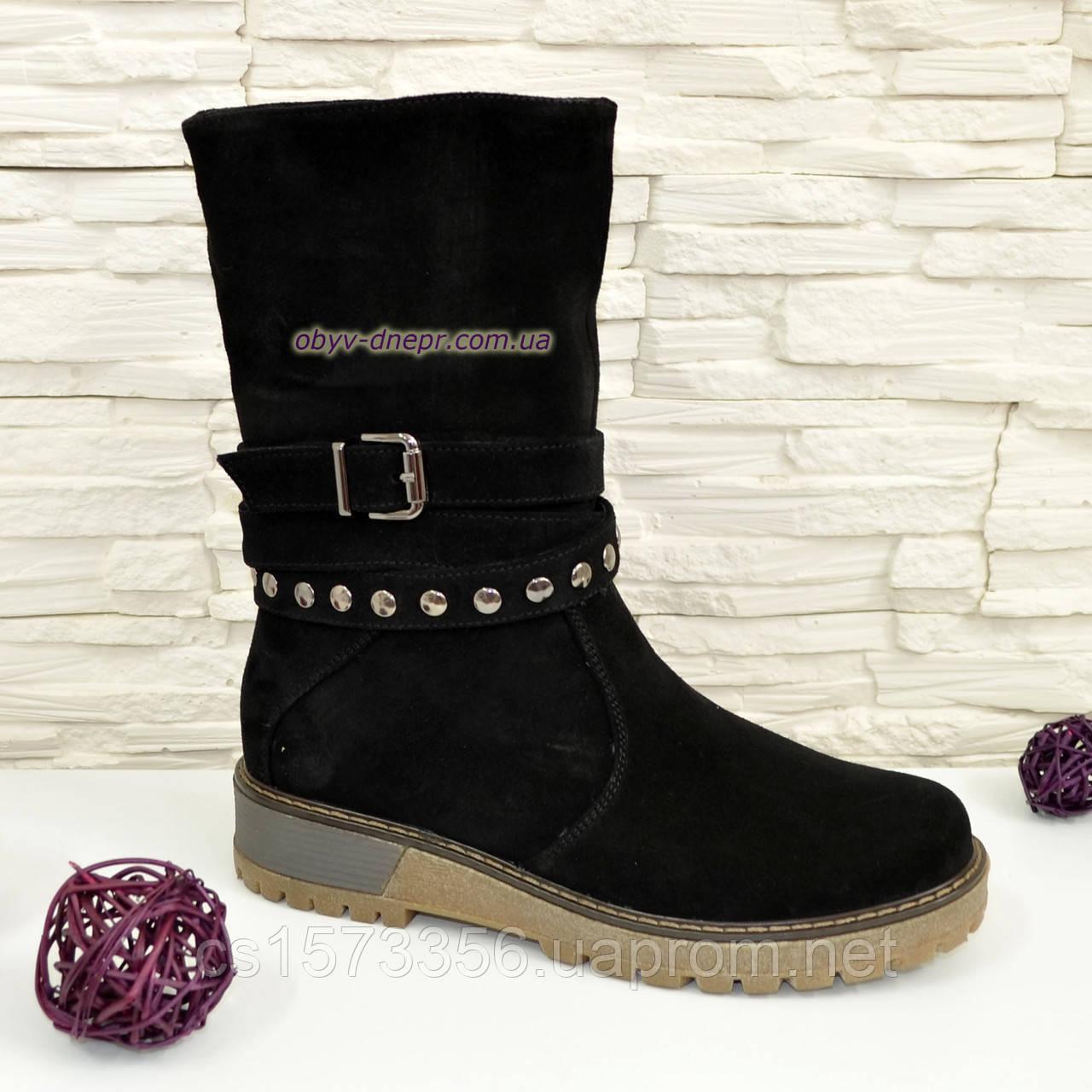 Ботинки замшевые черные женские демисезонные на утолщенной подошве.