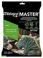 Удобрение Master для кактусов и суккулентов (25г) Valagro