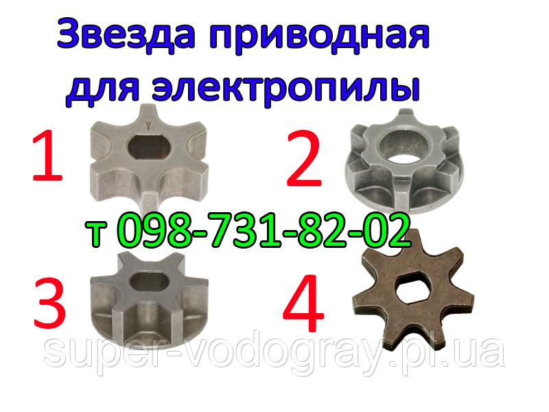 Звездочка приводная для электропилы Sadko, Байкал, Витязь, Мастер Данило