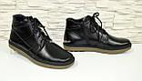 Ботинки мужские на утолщенной подошве, натуральная черная кожа., фото 2