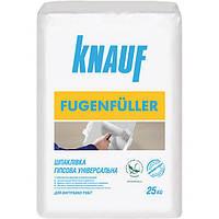 Шпаклевка гипсовая универсальная Фюгенфюлер KNAUF 25кг