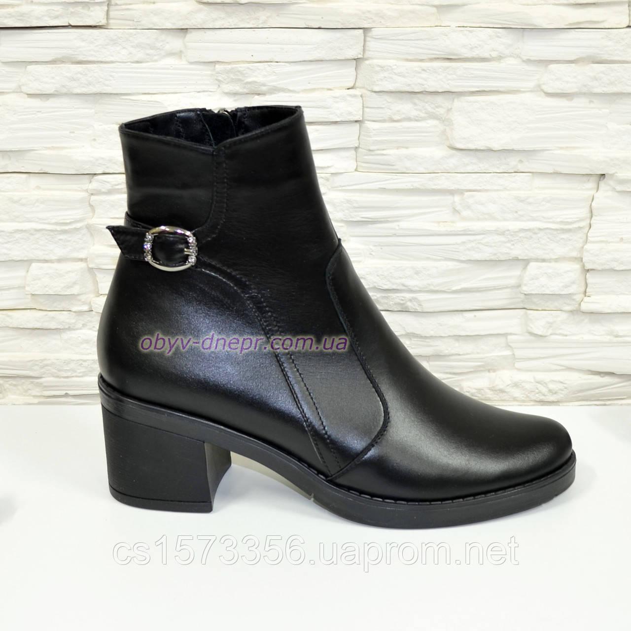 Ботинки черные женские кожаные демисезонные на устойчивом каблуке