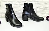 Ботинки черные женские кожаные демисезонные на устойчивом каблуке, фото 2