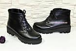 Ботинки демисезонные женские черные кожаные на шнуровке, утолщенная подошва., фото 2
