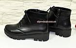 Ботинки демисезонные женские черные кожаные на шнуровке, утолщенная подошва., фото 4