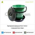Бункерная кормушка 9,3 л / 6,6 кг с крышкой зел./черн., фото 2