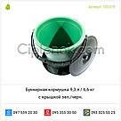 Бункерная кормушка 9,3 л / 6,6 кг с крышкой зел./черн., фото 3