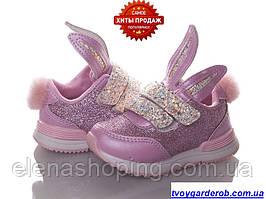 Стильні кросівки для дівчинки р23 ( код 2485-00)