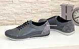 Мужские кожаные кроссовки из натуральной кожи и замши серого цвета, на шнуровке, фото 4