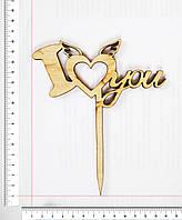 Топпер I Love You 15,5 х 13 cм