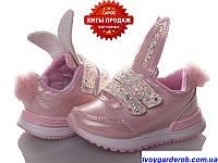 Стильные кроссовки для девочки УШКИ р22-23( код 2486-00), фото 1