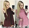 Короткое свободное платье с вырезами на плечах 17574