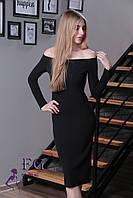 """Платье с открытыми плечами """"Candys"""" 48, черный, фото 1"""